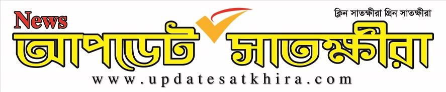 Update Satkhira